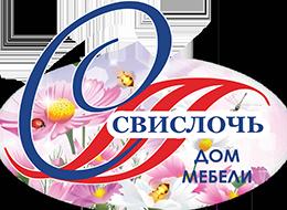Купить мебель в Минске Мебельный магазин «Свислочь» — каталог, цены