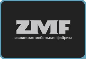 Заславская мебельная фабрика лого