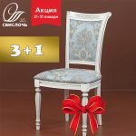 Дом Мебели Свислочь дарит стулья своим клиентам!, акция 3+1, акция на стулья